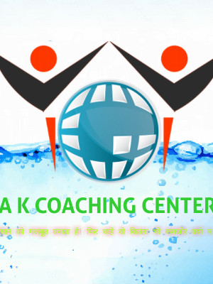 Coaching Aman 843302 C3b26b7603ab961